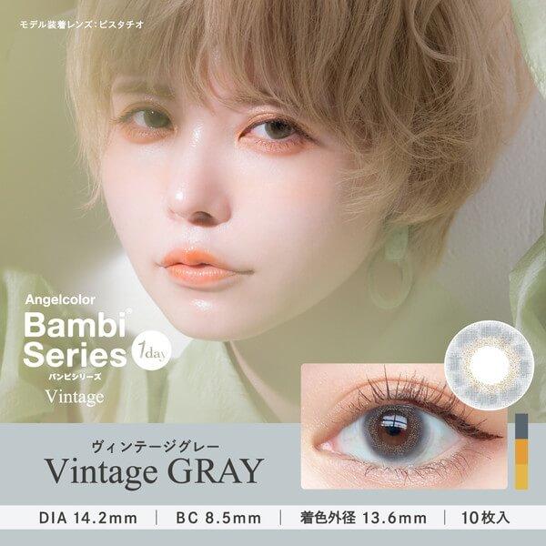 Angel Color(エンジェルカラー)バンビシリーズワンデー ヴィンテージ