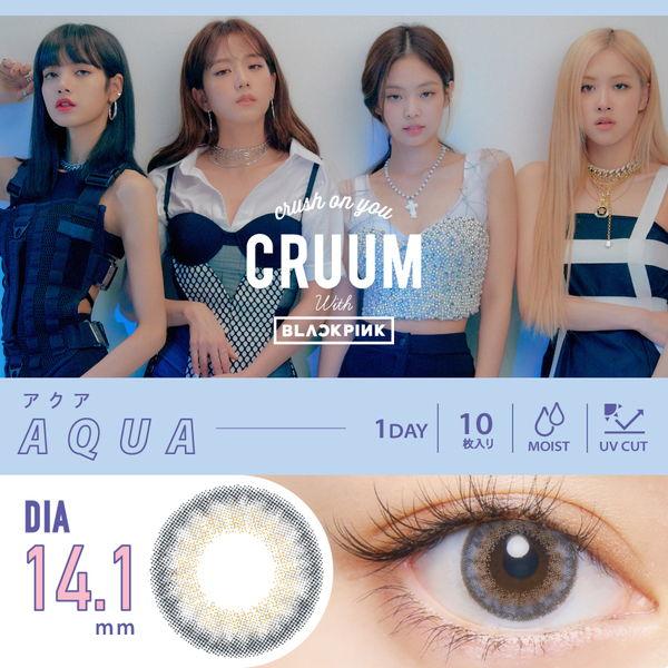 CRUUM(クルーム)#141