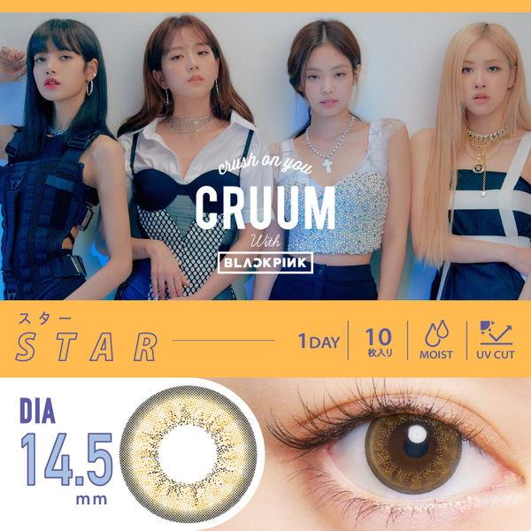 CRUUM(クルーム)#145