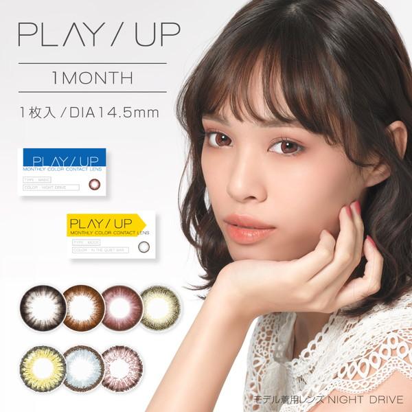 PLAY/UP(プレイアップ)