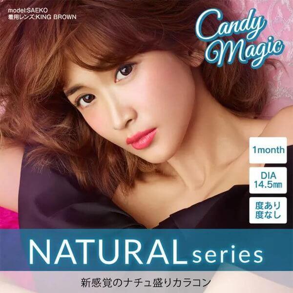 Candy Magic(キャンディーマジック)NATURALシリーズ