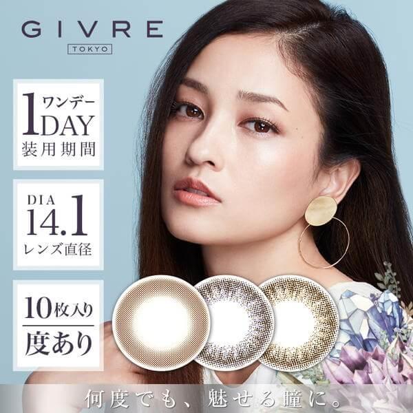 GIVRE TOKYO(ジーヴルトーキョー)