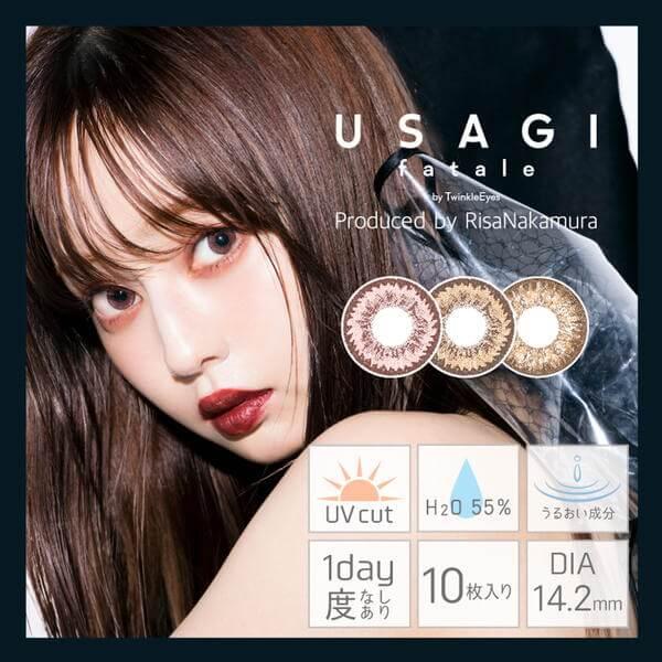 USAGI Fatale(ウサギファタール)
