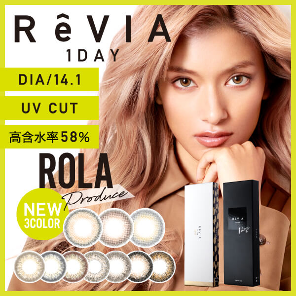 ReVIA(レヴィア)