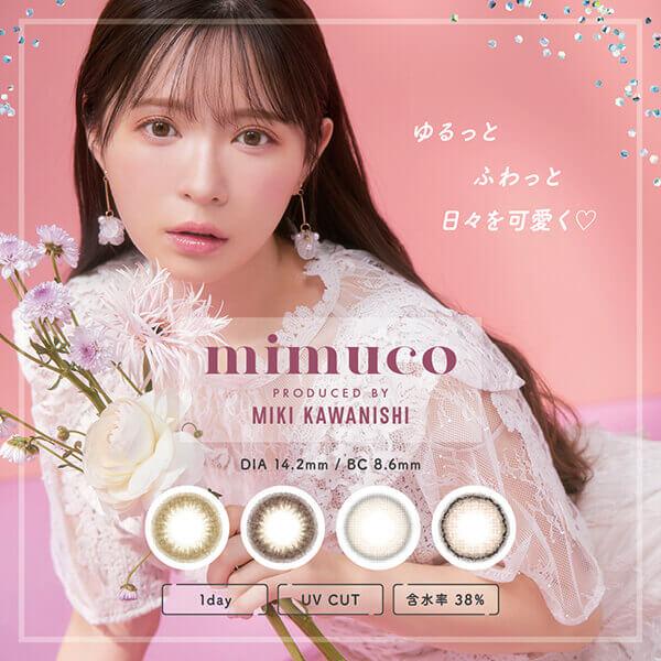 mimuco(ミムコ)