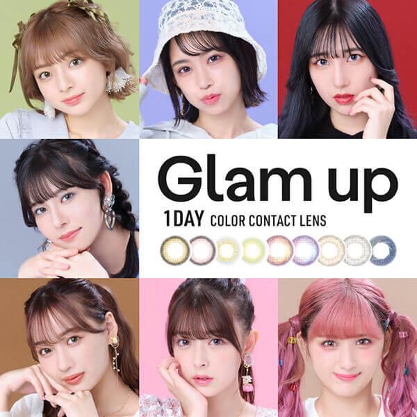 Glam up(グラムアップ)